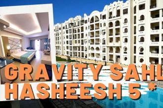 Новий, сучасний та стильний готель в Єгипті