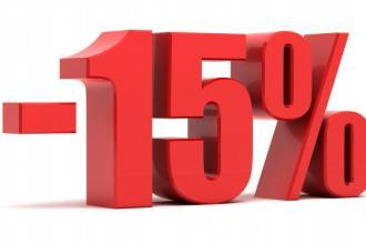 Знижка на банкети 15%