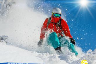Новини для лижників та любителів зимового відпочинку  в Буковелі!