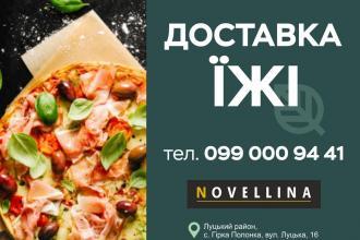 Ми турбуємось про ваше здоров'я, тому у ZAGOROD тепер є доставка їжі!