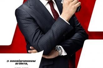 """""""Агент Джонні Інгліш: Нова місія""""  Прем'єра"""