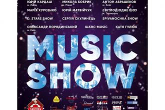 Music-Show