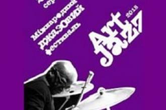 Міжнародний джазовий фестиваль Art Jazz Cooperation 2018