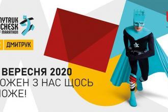 Dmytruk Luchesk Half Marathon 2020