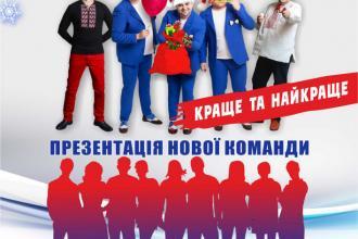 """сольний концерт """"Замок Любарта"""""""