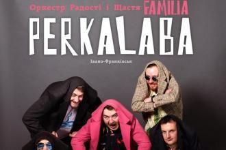 """Оркестр Радості і Щастя """"Familia PERKALABA"""""""