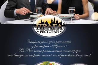 25 січня! Тетянин - день)))Відсвяткуйте свято з нами!!!