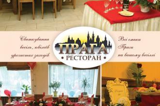 Ресторан  Прага  Святкове оформлення фотолатерея