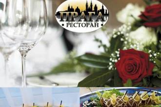 """Страви, Ресторан """"Прага"""" фото #16"""