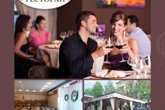 Відсвяткуйте  випускний вечір у ресторані Прага