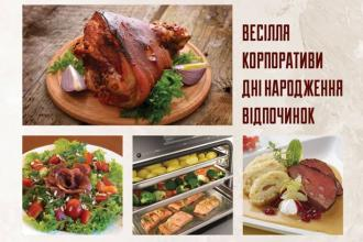 """Ресторан """"Прага"""" - це прекрасне місце для відпочинку сім'єю або в колі друзів"""