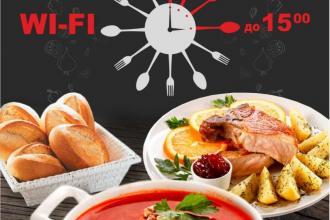 """Ресторан """"Прага"""" запрошує на смачні бізнес ланчі"""