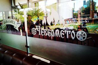 """Ресторація болгарської кухні ЧЕВЕРМЕТО пр. Молоді 12 інтер""""єр фотолатерея"""