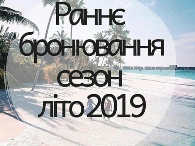 фото туру Чорногорія, Будванська Рів'єра зі Львова, з Києва!