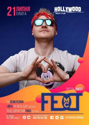 MC Fedot у Hollywood вже у цю суботу!