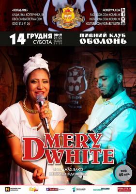 Гурт «MERY D WHITE» (Луцьк). Поп, джаз, блюз. Кавери
