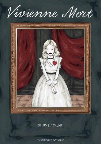 постер Vivienne Mort