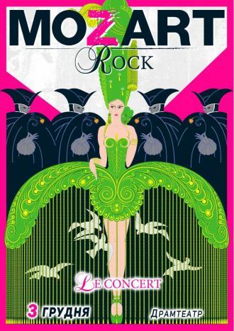 постер Rock MOZART Le Concert