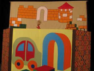 постер Мандрівний лялькар