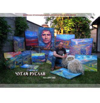 постер Виставка карпатських робіт  «Славсько: весна, осінь і знову весна»