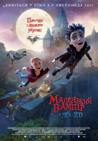 постер Маленький вампір