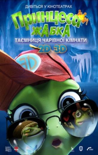 постер Принцеса-жаба: Таємниця чарівної кімнати