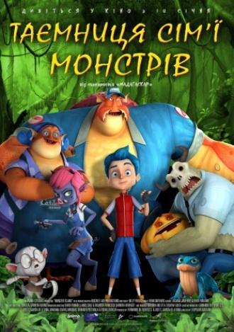 постер Таємниця сім'ї монстрів