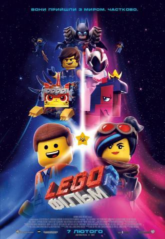 постер LEGO фільм 2