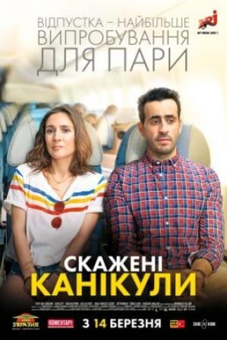 постер Скажені канікули