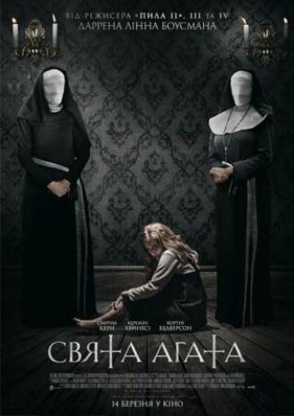 постер Свята Агата