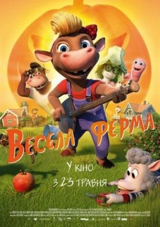 постер Весела ферма