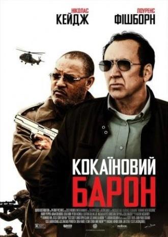 постер КОКАЇНОВИЙ БАРОН 18+