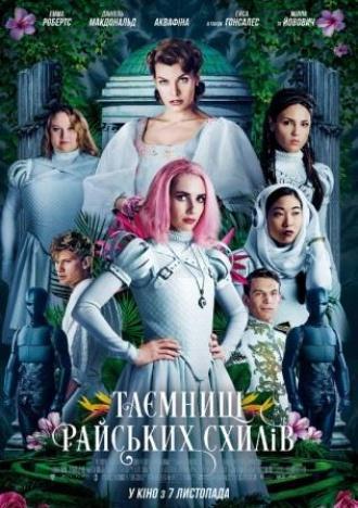постер Таємниці Райських схилів