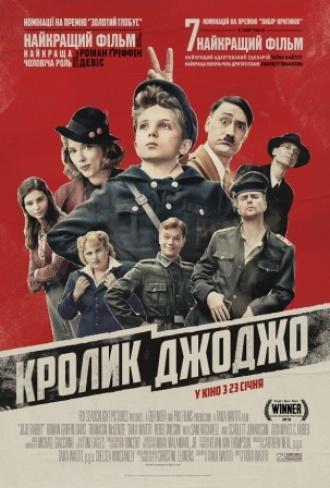 постер КРОЛИК ДЖОДЖО