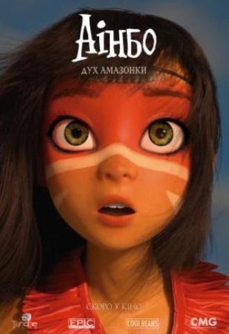 постер АІНБО: ДУХ АМАЗОНКИ