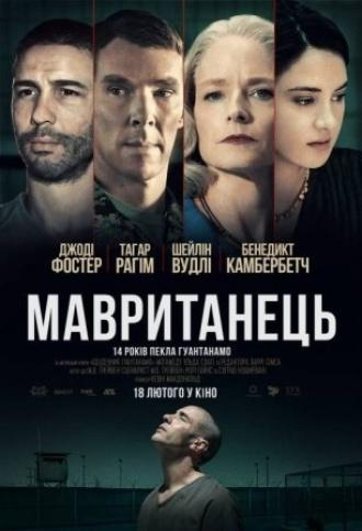 постер МАВРИТАНЕЦЬ