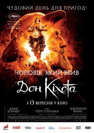 постер Чоловік, який вбив Дон Кіхота