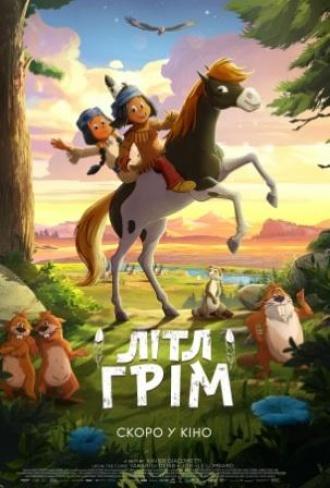 постер ЛІТЛ ГРІМ