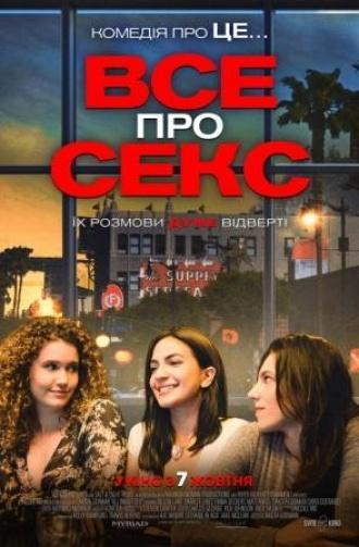 постер ВСЕ ПРО СЕКС