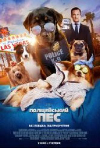 постер Поліцейський пес