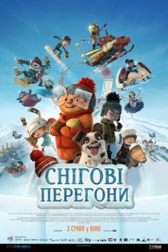 постер Снігові перегони
