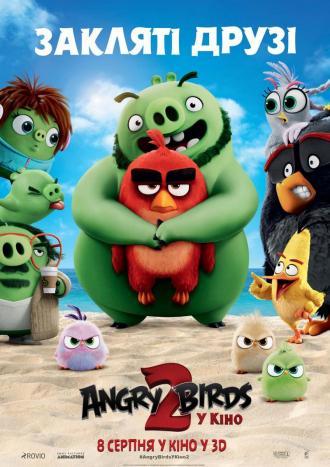 постер Angry birds у кіно 2