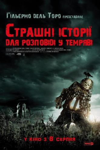 постер Страшні історії для розповіді у темряві