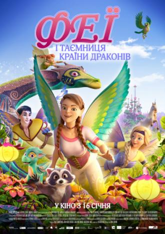 постер Феї і таємниця країни драконів