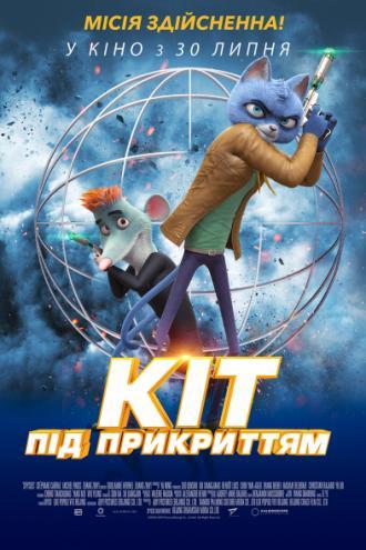 постер Кіт під прикриттям