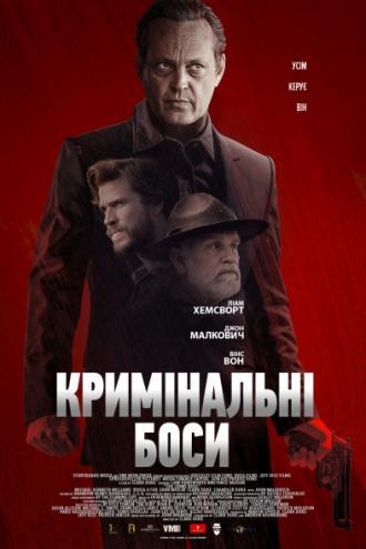 постер Кримінальні боси