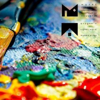 постер Запрошуємо на серію майстер-класів з олійного живопису