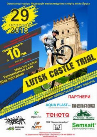 постер LUTSK CASTLE TRIAL