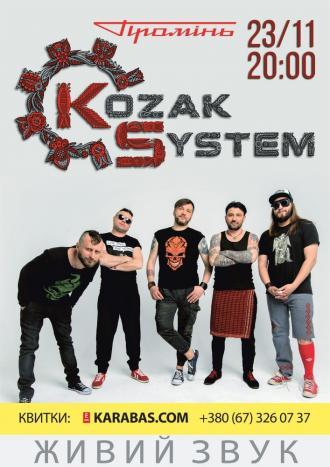 постер Kozak System