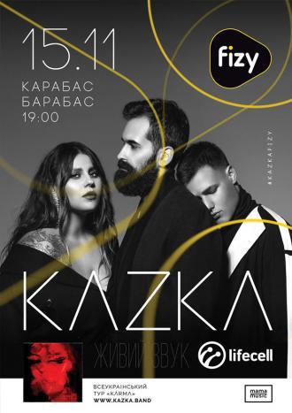 постер KAZKA